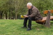 «Рост пенсий в ближайшие годы пока невозможно просчитать»