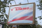 Суд обязал депутата пермского заксобрания выплатить 7,7 миллиона компенсации за срыв выборов