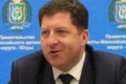 Руководитель департамента спорта Югры покидает свой пост