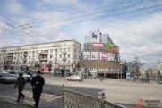 «К саммитам ШОС и БРИКС в Челябинске вырастет аренда квартир»
