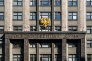 «В результате повышения НДС россияне лишатся 600 миллиардов рублей»