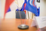 Спящему министру финансов Саратовской области нашли замену
