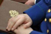 Прокурором Нижегородской области назначен Вадим Антипов