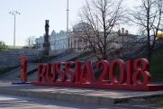 Потребление «Екатеринбург Арены» в пиковые моменты было сопоставимо с «Мегой»