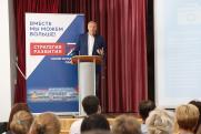 От жителей Нижегородской области ждут идей по развитию региона
