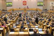 «Принятие «черного списка» может положительно повлиять на борьбу с коррупцией в Севастополе»