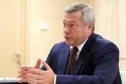 Голубевский призыв. Кого из новичков-единороссов могут выбрать в донской парламент