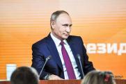В Калининград приехал президент РФ для обсуждения наследия ЧМ-2018