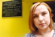 Адвокат, сообщившая о пытках в ярославской колонии, уехала из России