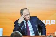 Путин упразднил три президентских совета