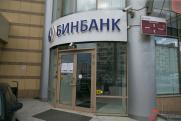 Вооруженные преступники ограбили отделение Бинбанка в Москве
