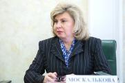 Москалькова готова помочь адвокату, сообщившей о пытках в ярославской колонии