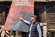 У кандидата-коммуниста в Заксобрание Приангарья появился полный тезка в другой партии