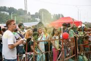 В День молодежи в Иркутске провели больше 20 мероприятий