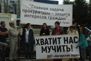 «Это просто геноцид какой-то». Иркутские дачники устроили митинг против земельных арестов