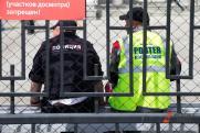 Топ-10 событий недели в регионах России. Метеорит для бюджета, лекарственный скандал и две дюжины в мэрское кресло