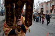 Топ-10 событий недели в регионах России. Царское лето, министр-студент и шагающие грибы