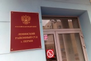 Суд обязал Ивана Чазова выплатить 13,5 миллиона управляющей компании ЦУП