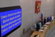 Смыслы недели: каникулы Госдумы, драма в ЕР и «Крымская декларация»