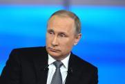 «В обращении Путина прозвучал ряд конкретных предложений»