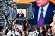 Акценты расставлены. Путин поставил точку в спорах о будущем пенсионной системы