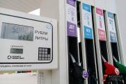 Русские горки. Правительство остановило цены на бензин, но подготовило платформу для нового скачка