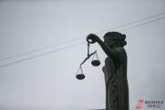 Группа Минца пытается вернуть миллиарды в свои НПФ через суд