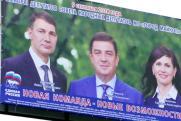 Подморозить политическую жизнь. Депутатские кресла в Адыгее выбирают в молчании