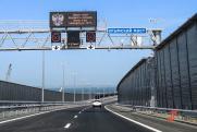 «Без жесткого контроля 300 миллиардов на дороги Крыма вылетят в трубу»