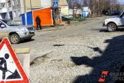 После критики Цуканова в Екатеринбурге активизировался ремонт дорог