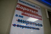 Волонтер штаба Навального в Ставрополе уехал в США после избиения и угроз