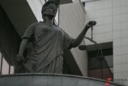 Арестован девятый фигурант «дела о пытках» в колонии Ярославля