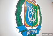 Назначен новый глава дорожного департамента Югры