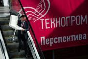 «Академгородок 2.0» и инвестклимат Приднестровья. Чего ожидать от «Технопрома-2018»