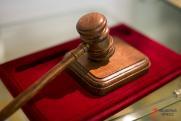 Суд предписал МВД отказаться от услуг эксперта, нашедшего экстремизм в статье адыгейского эколога