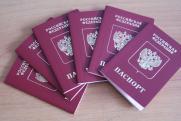 Кому нужен «берег турецкий»... Можно ли россиянам иметь два паспорта?