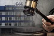 Судить нельзя помиловать: «Алтайвагон» погряз в разборках