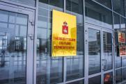 Николай Демкин отказался от ставки в прикамском заксобрании