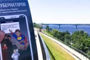 ТГ-канал: пермского губернатора пиарят в игровом приложении для смартфонов