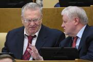 Переполох в думской оппозиции. Жириновский и Миронов затеяли перестройку