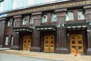 В Челябинской области появится новый праздник