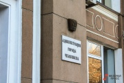 Мэрия Челябинска изымает 12 зданий у крупной компании