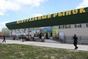 «Качественной тюменской продукции спрос на Севере обеспечен»