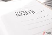 Следствие возбудило уголовное дело против «Нижегородского водоканала»