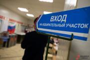 В Самарской области открылись избирательные участки