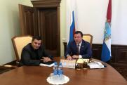 Выбранный депутат Госдумы от Самарской области приступил к «оправданию» мандата