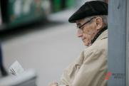 Самообеспеченная старость. Ждут ли банки притока клиентов из-за пенсионной реформы?