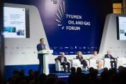 Игорь Онешко: внедрение цифровых технологий позволит повысить эффективность кадрового потенциала