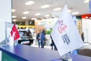 Во время ВЭФ-2018 было подписано 220 соглашений, контрактов и меморандумов