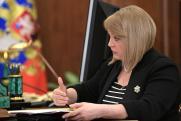 Глава ЦИК удовлетворена отставкой Тарасенко